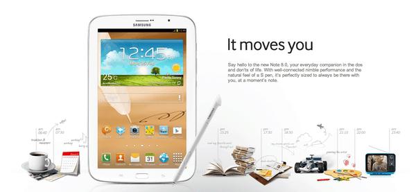 Gewinnspiel: Ich les euch was vor und ihr gewinnt ein Samsung Galaxy Note 8 | Awesome | Was is hier eigentlich los?