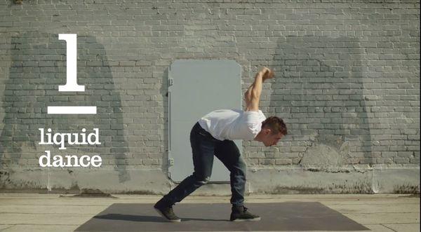Das ABC des Tanzes | Awesome | Was is hier eigentlich los? | wihel.de