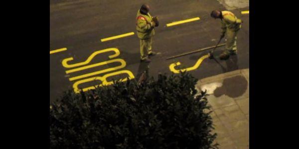 Straßentypographie - Freihand | Design/Kunst | Was is hier eigentlich los? | wihel.de