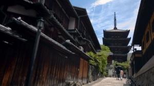 Japan von seiner enstpanntesten Seite: Our Japan | Travel | Was is hier eigentlich los? | wihel.de