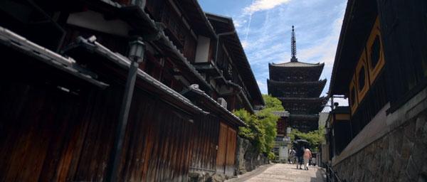 Japan von seiner enstpanntesten Seite: Our Japan