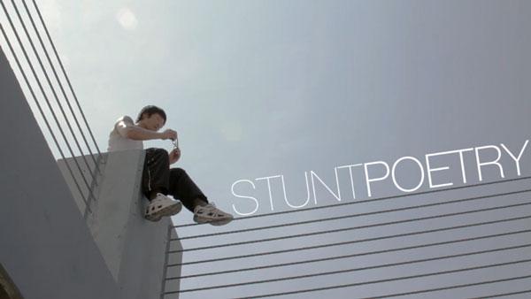 Stunt Poetry - Männerballett