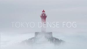 Neblig in Tokyo | Travel | Was is hier eigentlich los? | wihel.de