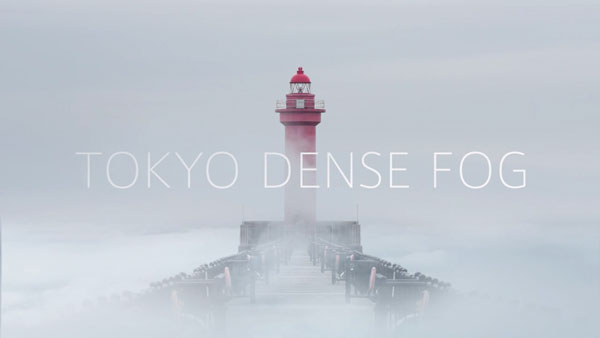 Neblig in Tokyo