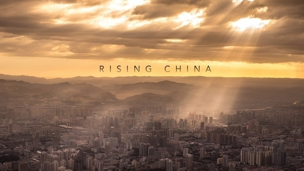 Rising China - Chönes China | Travel | Was is hier eigentlich los?