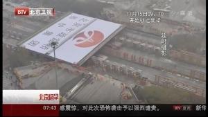Wie sie in China eine Brücke reparieren | Awesome | Was is hier eigentlich los? | wihel.de