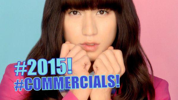 Best of: Japanische Werbung 2015
