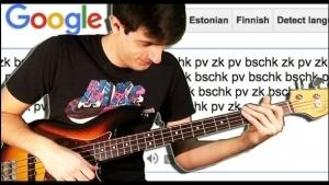 Wie man mit Google Translate Musik macht | Musik | Was is hier eigentlich los?