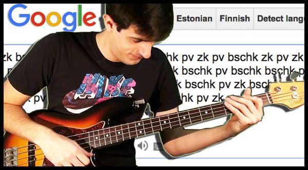 Wie man mit Google Translate Musik macht   Musik   Was is hier eigentlich los?