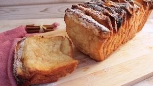 Line backt Cinnamon Pull-Apart Bread | Line backt | Was is hier eigentlich los?