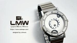 Eine Uhr mit Flüssigmetall - Liquid Metal Watch | Gadgets | Was is hier eigentlich los? | wihel.de