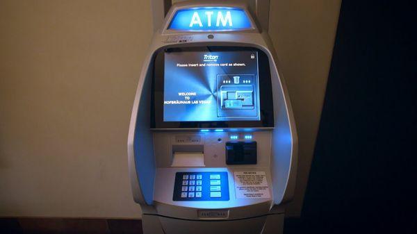 Wie funktionieren eigentlich Geldautomaten | Was gelernt | Was is hier eigentlich los?
