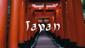Japan in 90 Sekunden | Travel | Was is hier eigentlich los?