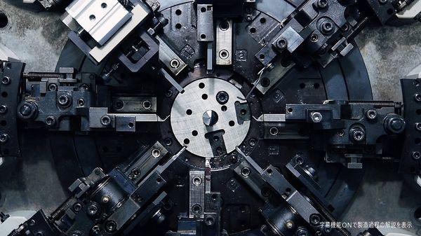 In einer Sprungfeder-Fabrik | Gadgets | Was is hier eigentlich los?
