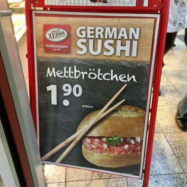 Deutsches Sushi | Lustiges | Was is hier eigentlich los?