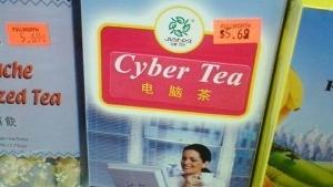 Nicht nur für Nerds: Cyber Tea | Lustiges | Was is hier eigentlich los? | wihel.de