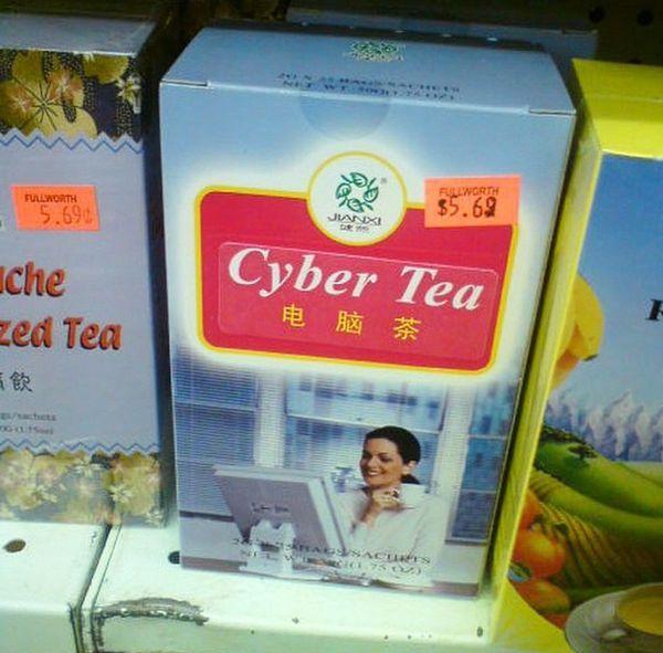 Nicht nur für Nerds: Cyber Tea | Lustiges | Was is hier eigentlich los?