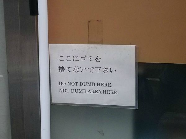 Please, do not dumb here | Lustiges | Was is hier eigentlich los?