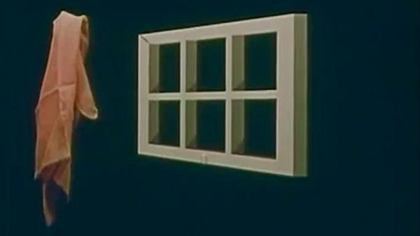 Optische Täuschungen mit einem Trapez | WTF | Was is hier eigentlich los?