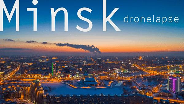 Timelapse: Minsk 2016 | Timelapse | Was is hier eigentlich los?