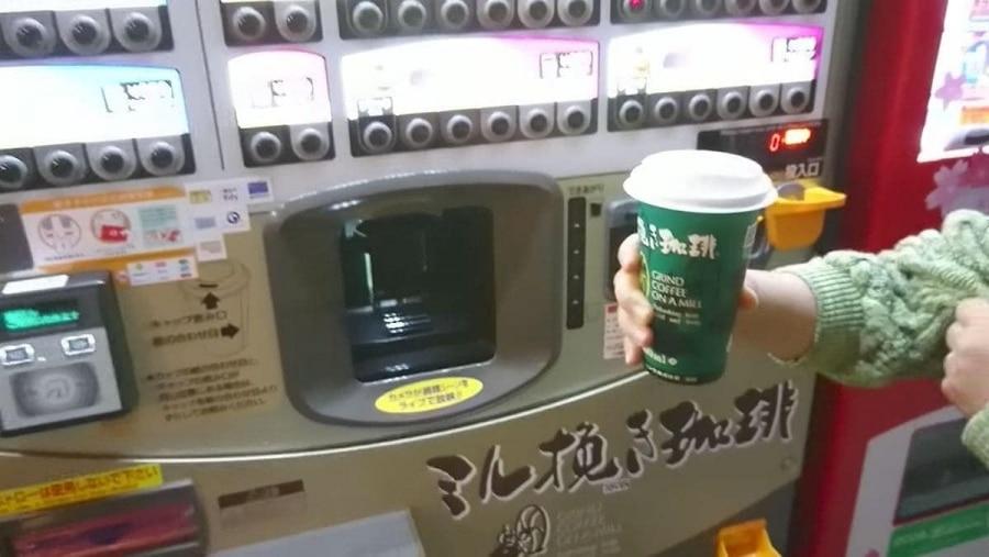 Ein Kaffeeautomat, der beim Brühen sein Innenleben zeigt | Gadgets | Was is hier eigentlich los?