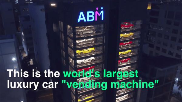 Ein Luxusauto aus dem Luxusauto-Automaten | Awesome | Was is hier eigentlich los? | wihel.de