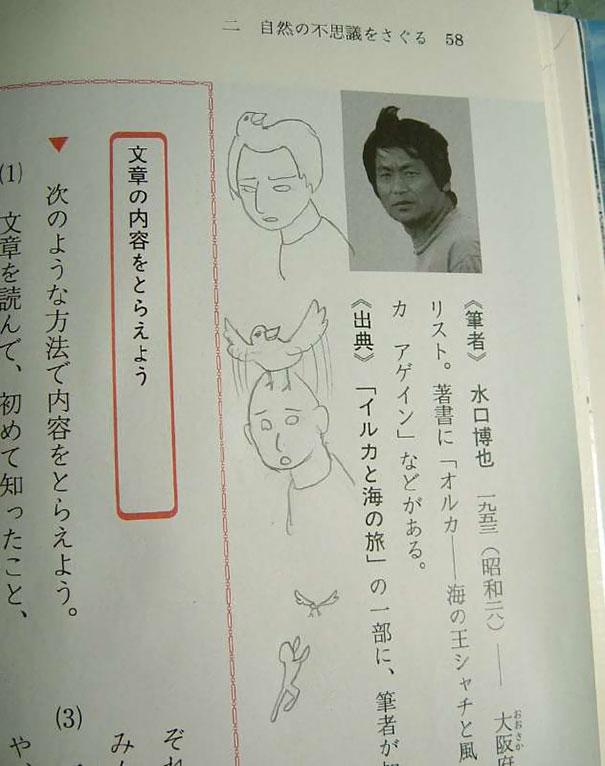 Witzige Schulbuchschmierereien | Lustiges | Was is hier eigentlich los?