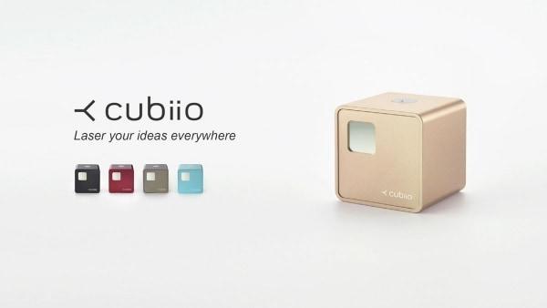Cubiio - Der Laser für zu Hause | Gadgets | Was is hier eigentlich los? | wihel.de