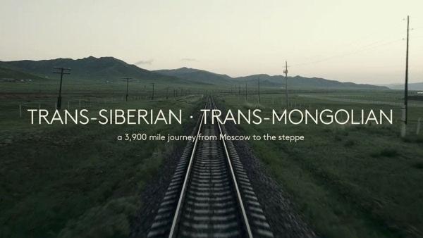 Unterwegs mit der transsibirischen Eisenbahn | Travel | Was is hier eigentlich los? | wihel.de