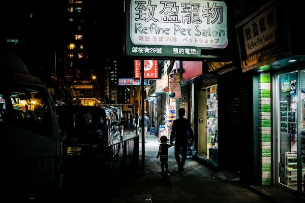 Hongkong bei Nacht, eingefangen von James Wong | Fotografie | Was is hier eigentlich los?