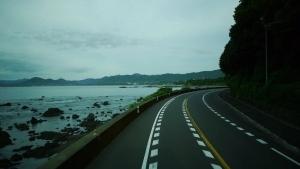 11 Stunden entspannt durch Japan | Travel | Was is hier eigentlich los? | wihel.de