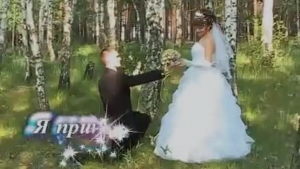 Nur ein russisches Hochzeitsvideo | Lustiges | Was is hier eigentlich los?