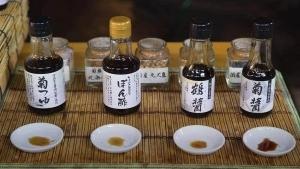 So wird Soja-Sauce traditionell in Japan hergestellt | Essen und Trinken | Was is hier eigentlich los? | wihel.de