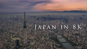 Japan in 8K | Travel | Was is hier eigentlich los? | wihel.de