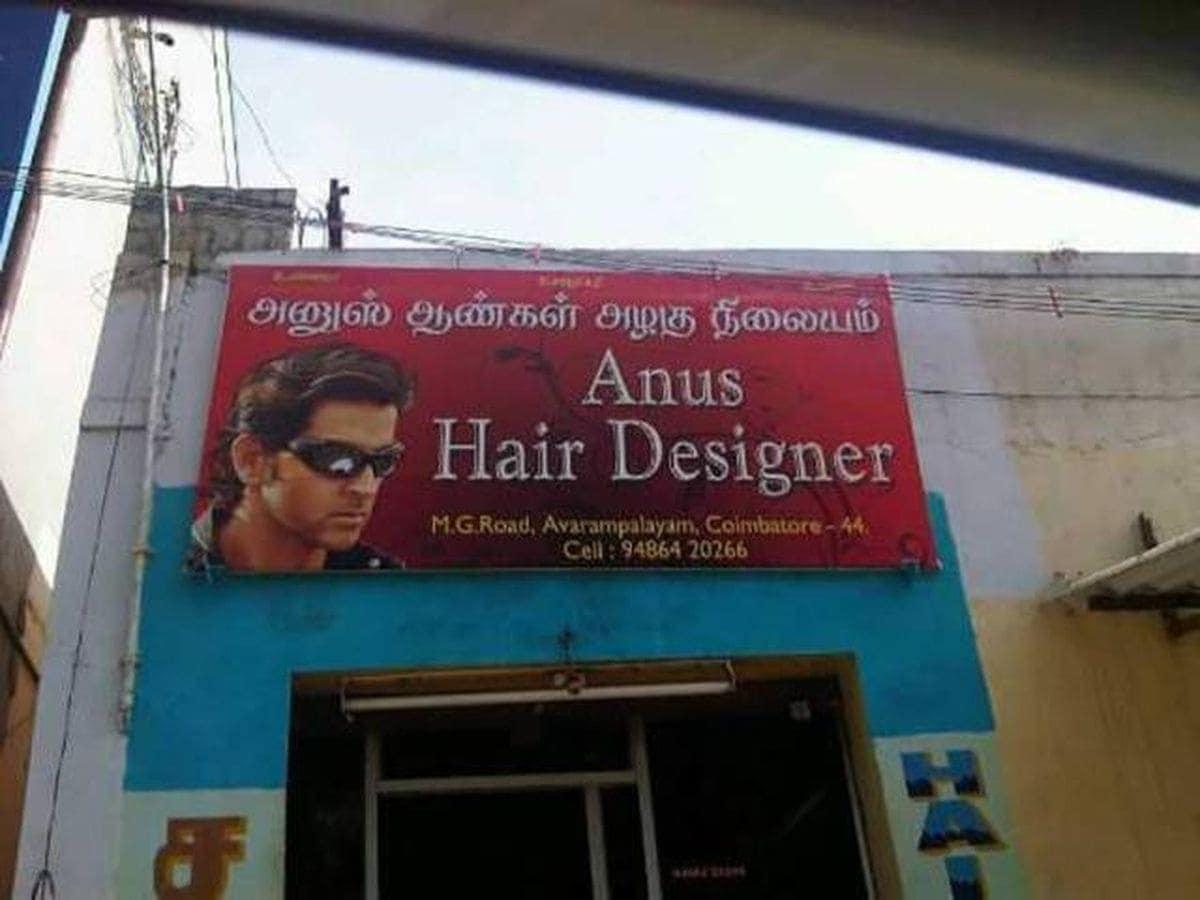 Der nicht ganz so typische Friseur | Lustiges | Was is hier eigentlich los?