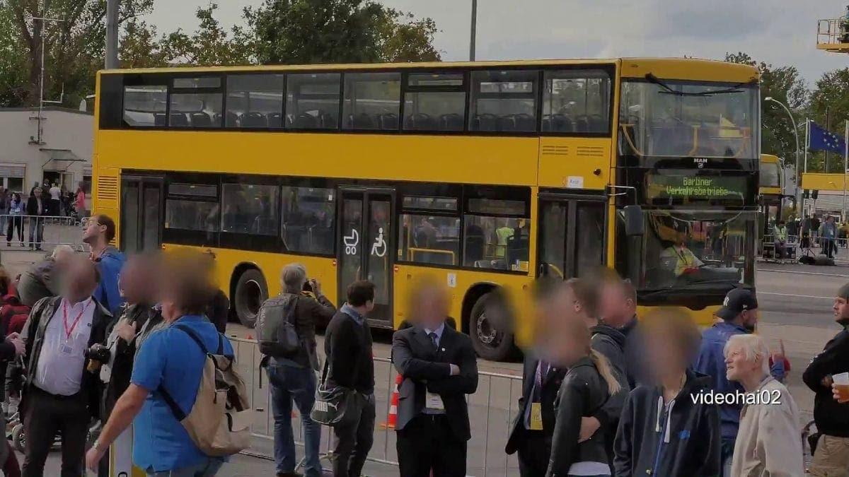 Deutschland ist Busfahr-Europameister | Awesome | Was is hier eigentlich los?
