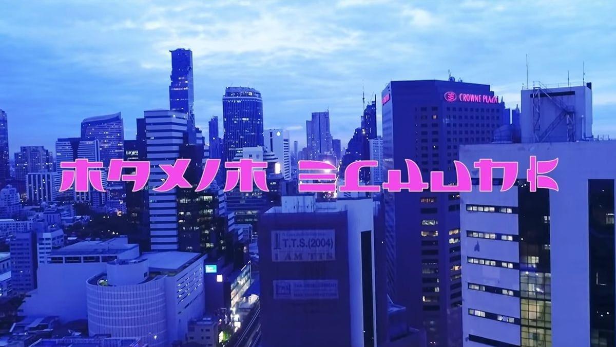 Maxim Schunk - Light Up | Musik | Was is hier eigentlich los?