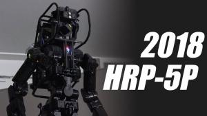 Handwerker aufgepasst: Der HRP-5P macht euch die Arbeitsplätze streitig | Gadgets | Was is hier eigentlich los? | wihel.de
