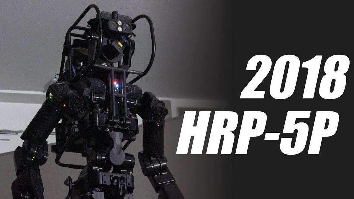 Handwerker aufgepasst: Der HRP-5P macht euch die Arbeitsplätze streitig | Gadgets | Was is hier eigentlich los?
