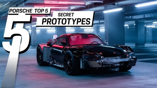 5 Porsche-Prototypen, die man noch nicht kennt | Gadgets | Was is hier eigentlich los?