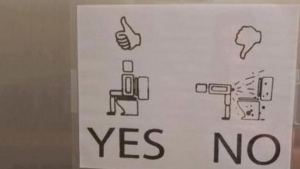 Auch 2018 braucht es noch Toilettenanleitungen ... | Lustiges | Was is hier eigentlich los?