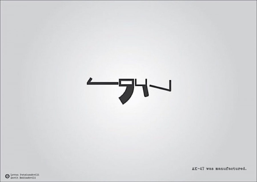 Illustrierte Jahreszahlen von Levan Patsinashvili und David Babiashvili | Design/Kunst | Was is hier eigentlich los?