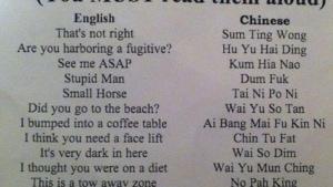 In 5 Minuten Chinesisch lernen | Lustiges | Was is hier eigentlich los?