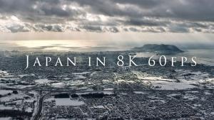 Japan in 8K (nochmal) | Travel | Was is hier eigentlich los?