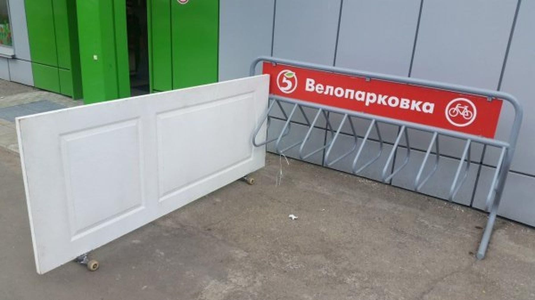Nach e-Scootern kommen ... Türen? | Lustiges | Was is hier eigentlich los?