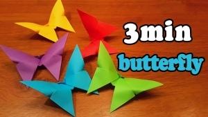 Wie man in 3 Minuten einen Origami-Schmetterling faltet | Was gelernt | Was is hier eigentlich los?