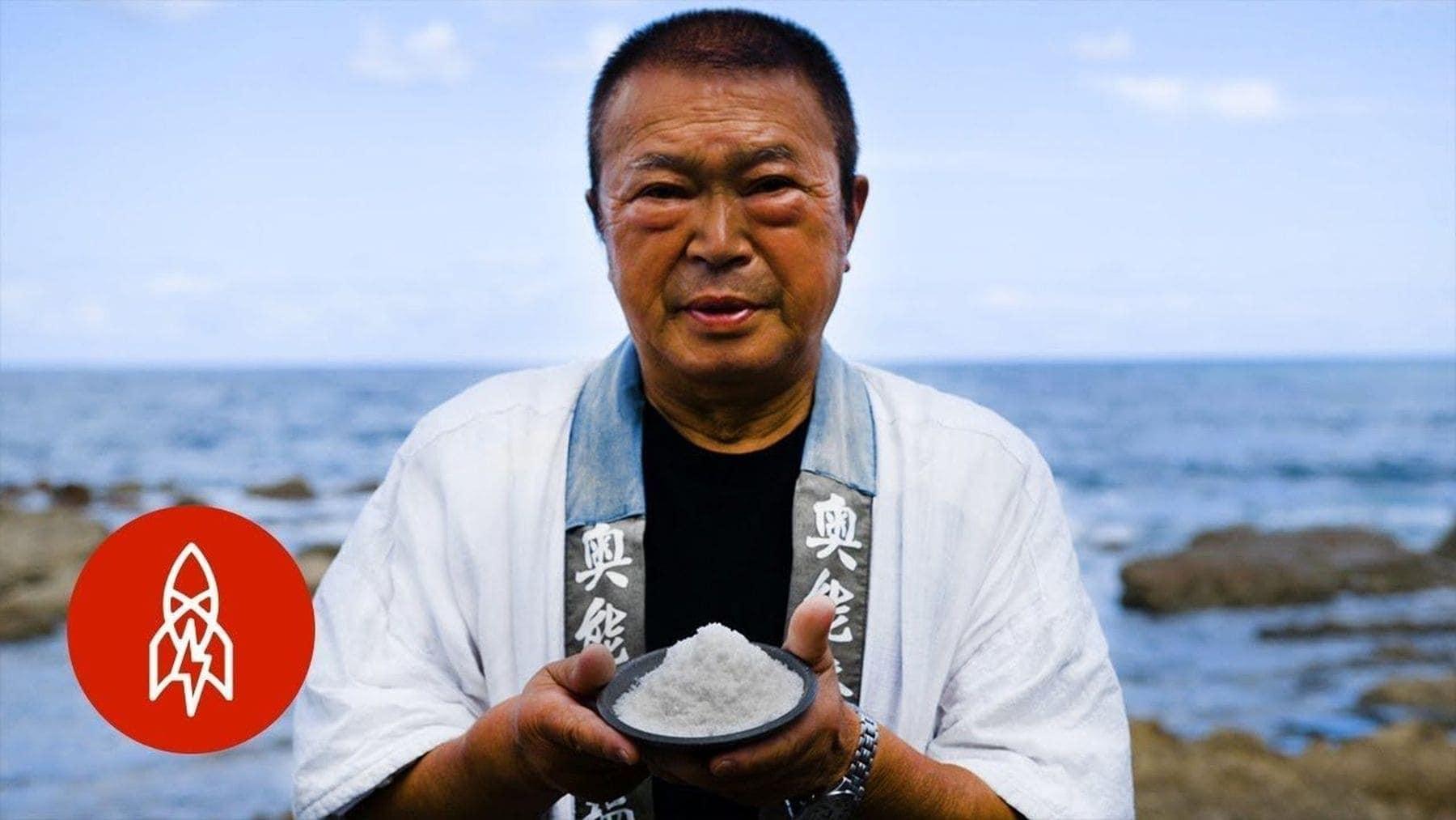 Wie Meersalz traditionell in Japan hergestellt wird | Handwerk | Was is hier eigentlich los?