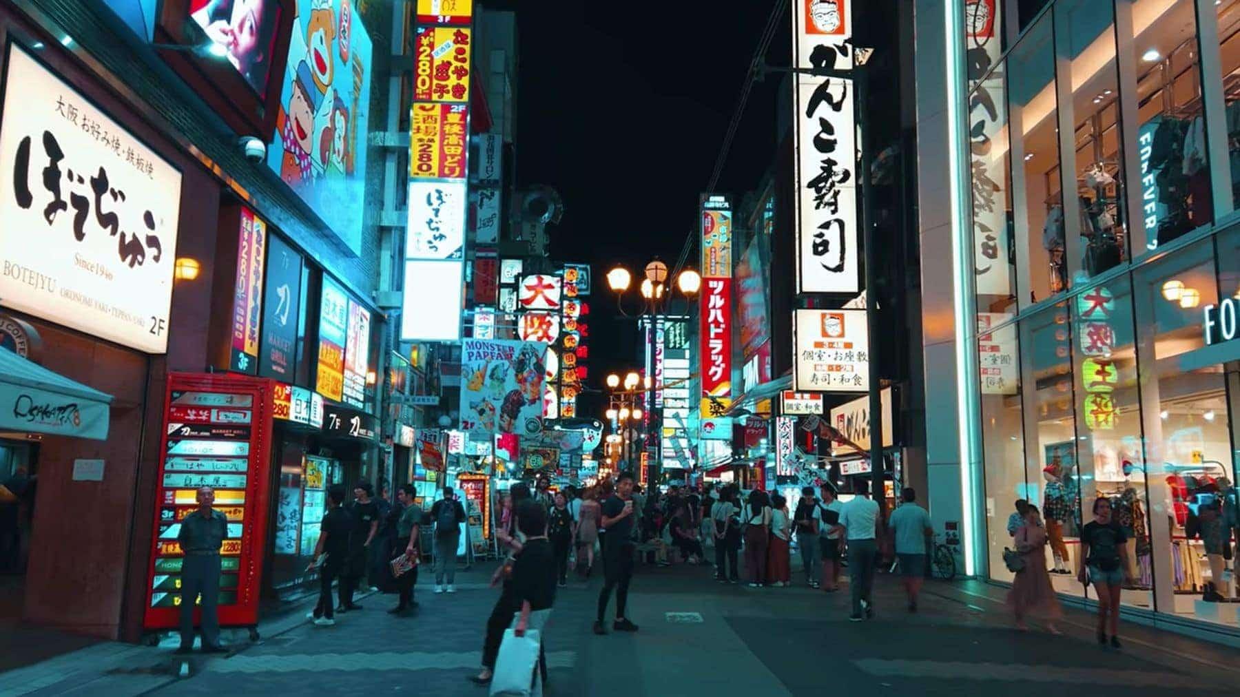 40 Minuten durch Osaka geschlendert | Travel | Was is hier eigentlich los?