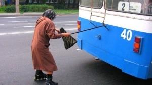 Lifehack: Leicht Geld bei den öffentlichen Verkehrsmitteln sparen | Lustiges | Was is hier eigentlich los?