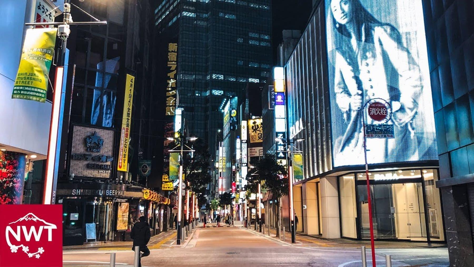 Mal wieder eine knappe Stunde mit dem Fahrrad durch Tokyo | Travel | Was is hier eigentlich los?